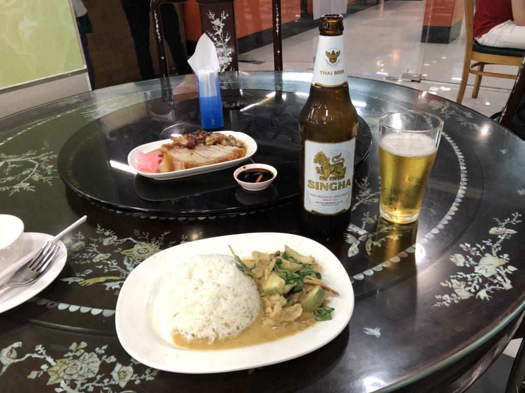 THONG KEE RESTAURANT