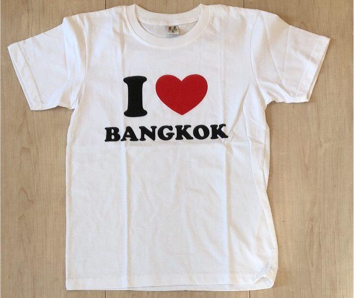 タイ旅行のお土産