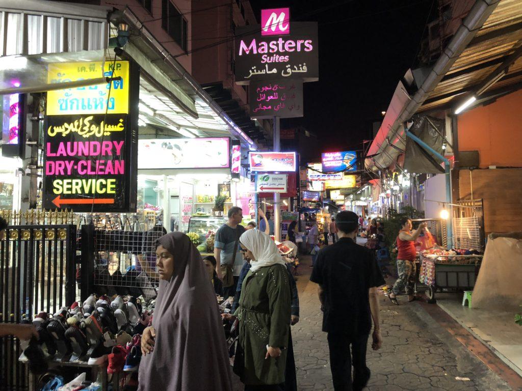 アラブ人街