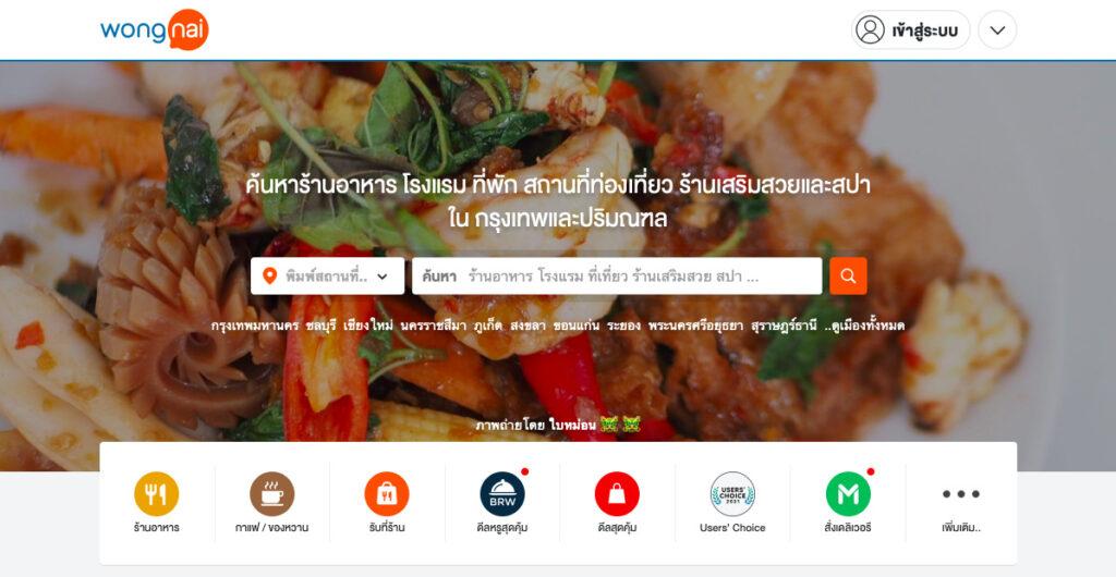 タイ旅行で失敗しないレストランの見分け方