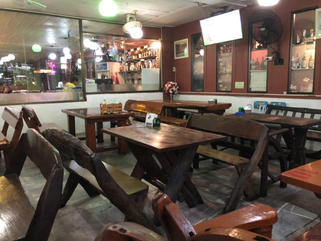 Swan Bar