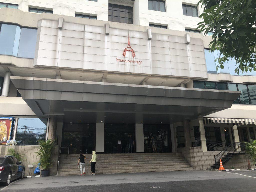 バンコクチャダホテル
