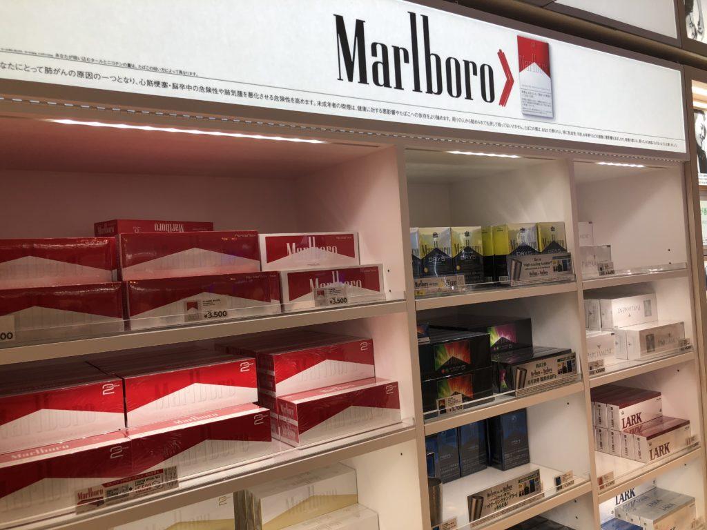 タバコ増税