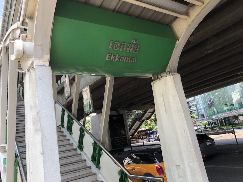 バンコクからパタヤへのバス移動