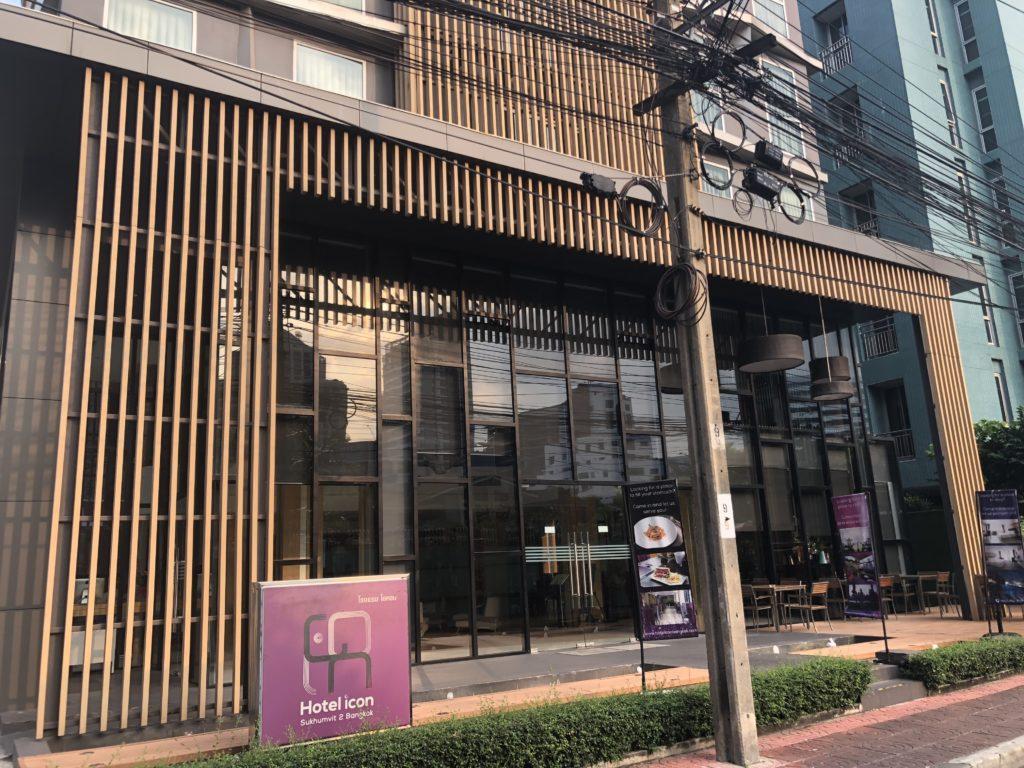 Icon Bangkok Sukhumvit