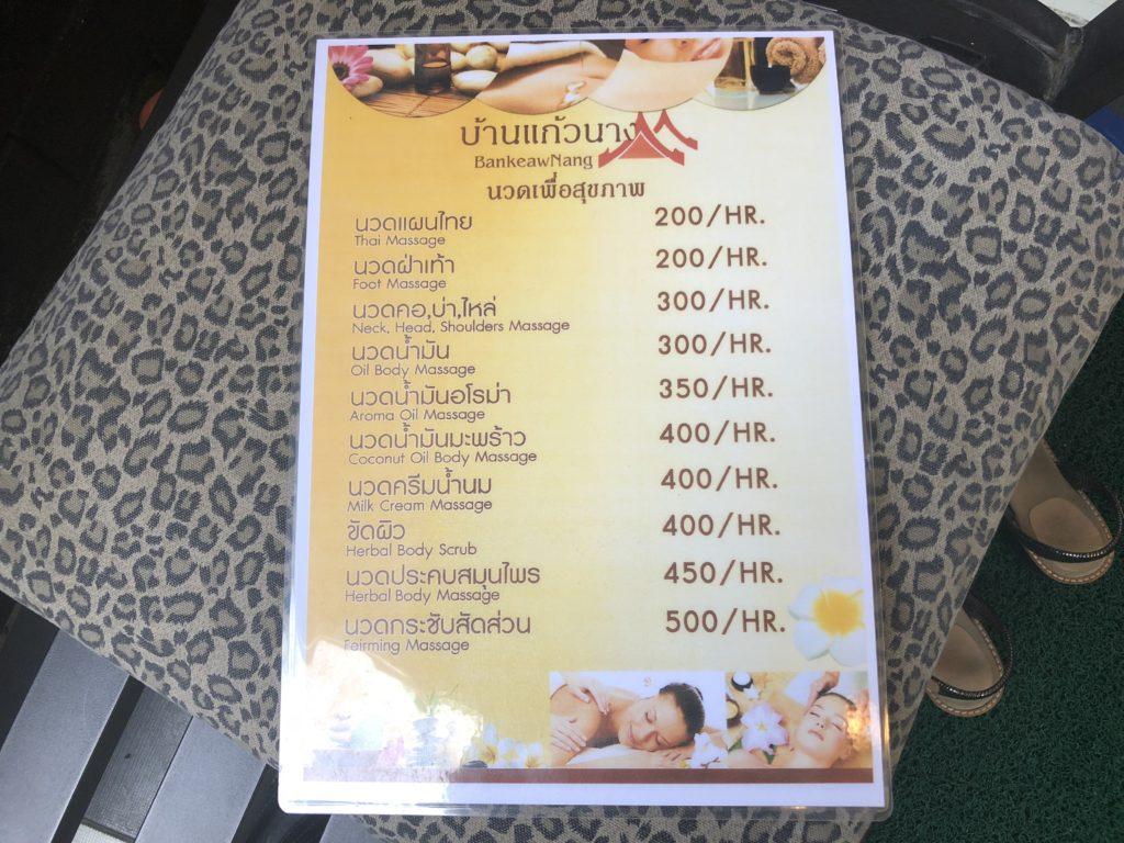 Bankeawnang Health Massage