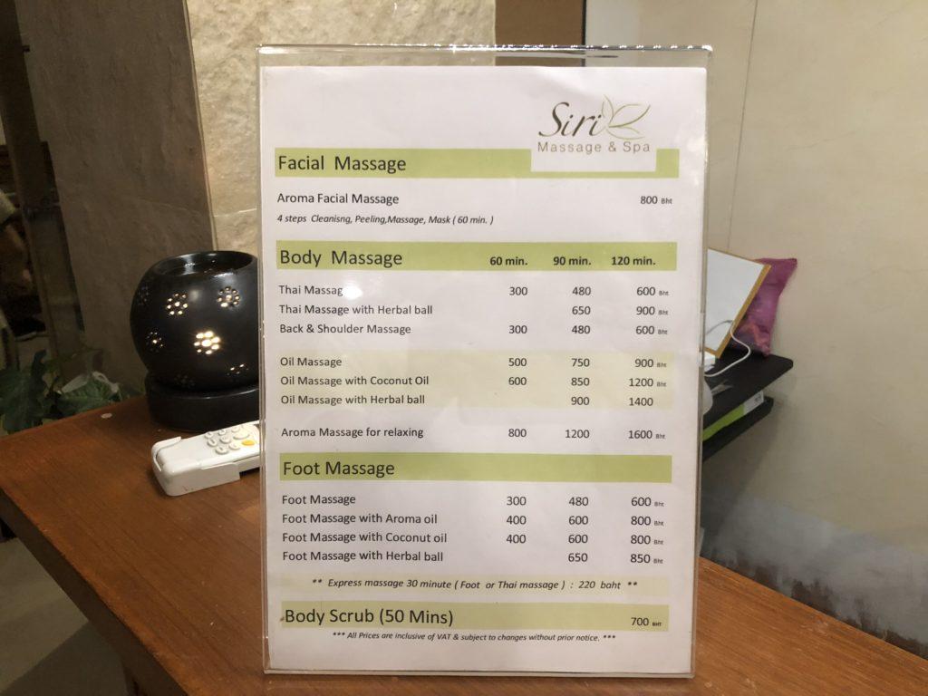 Siri Massage & Spa