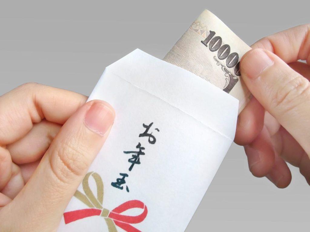 JAL ダイナミックパッケージ