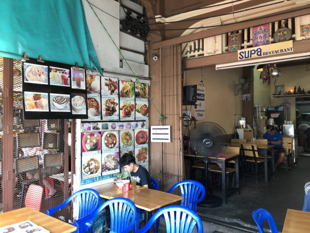 Supa Restaurant