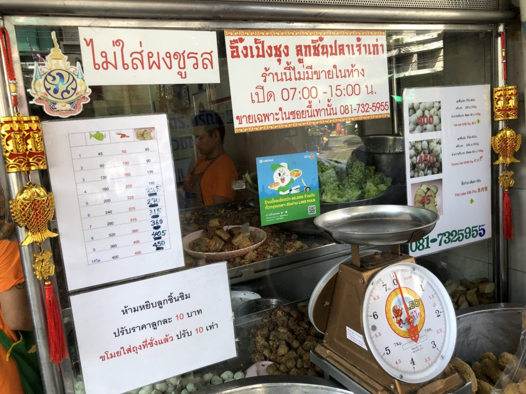 AUNG PENG CHUNG