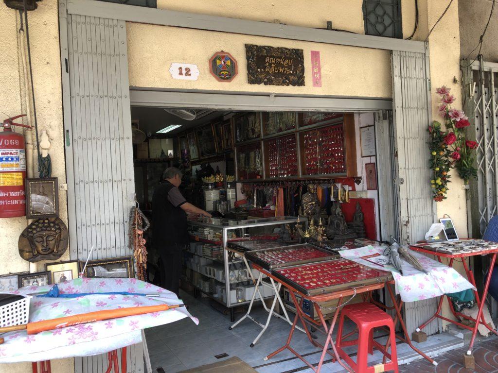 Khun Hnoi