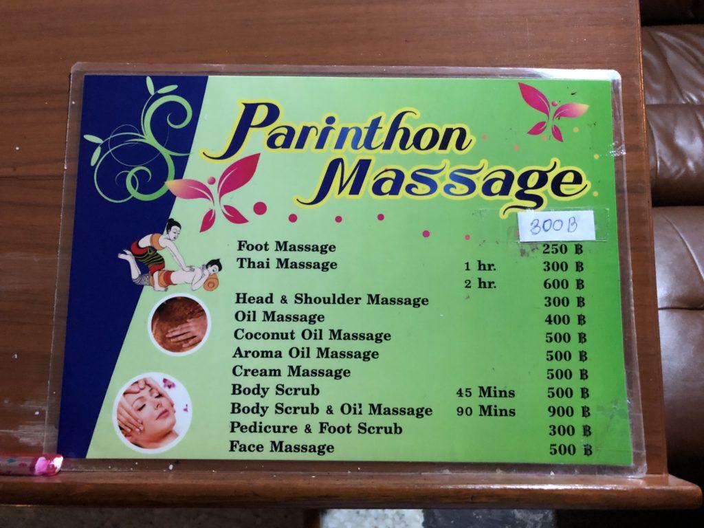 Parinthon Massage