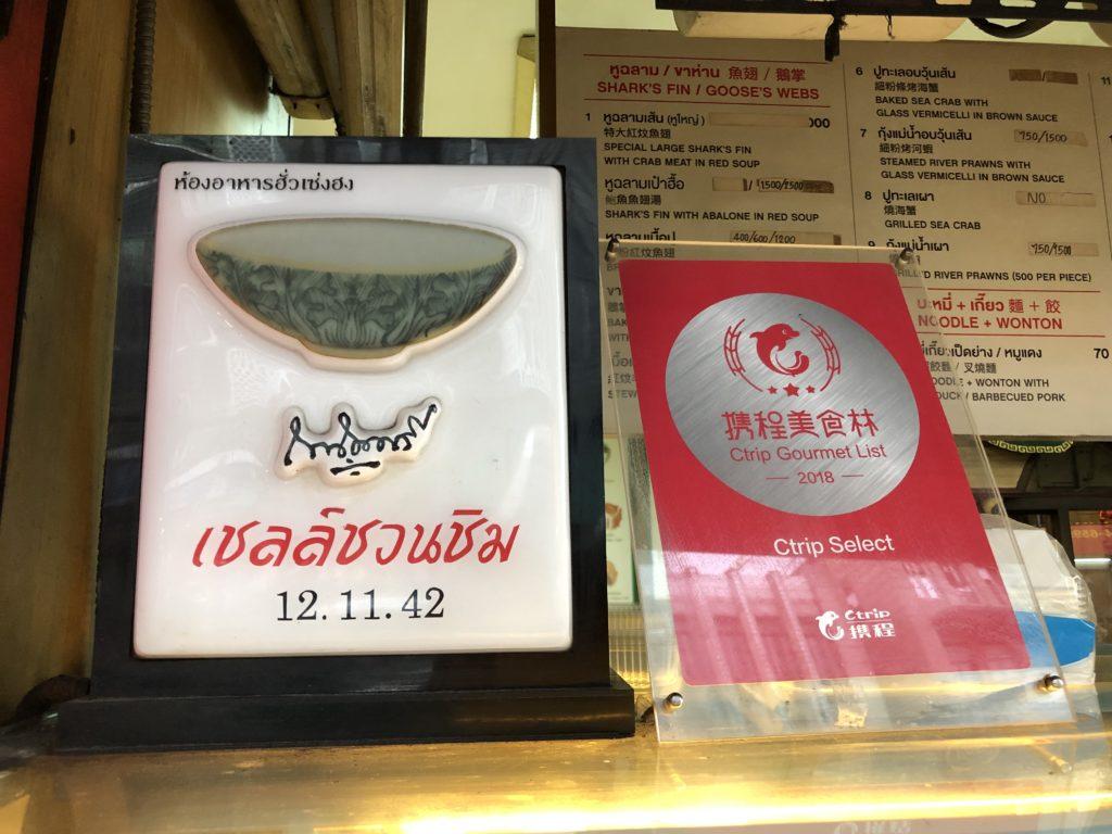 緑の丼マーク