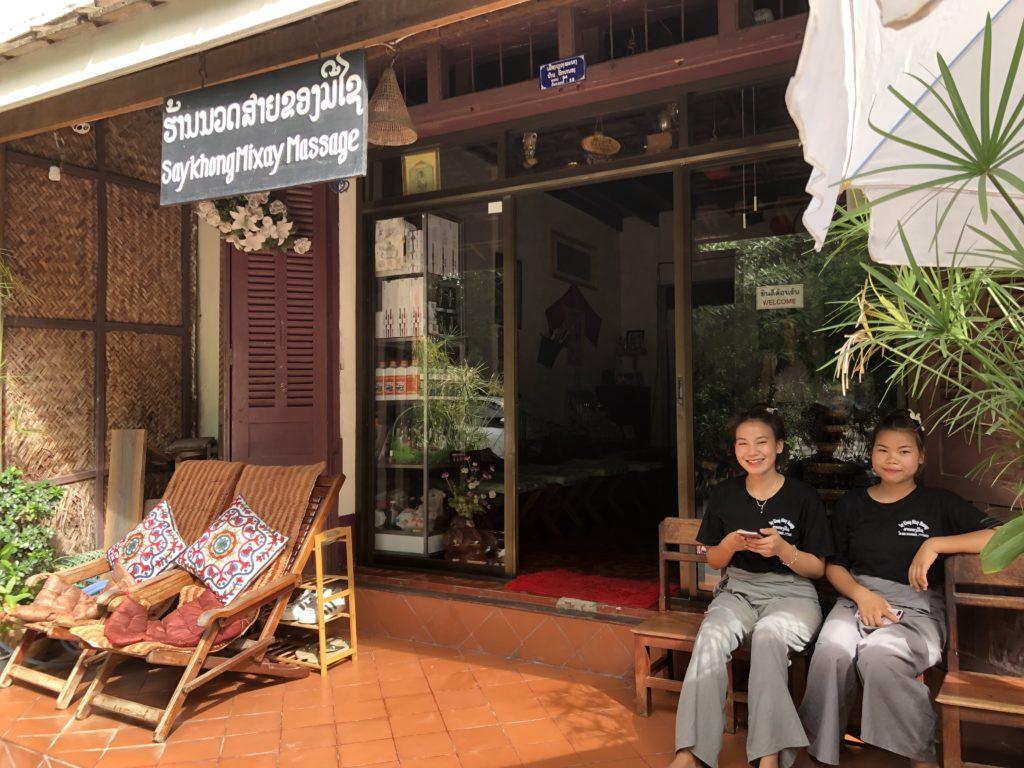 Saykhong Mixay Massage