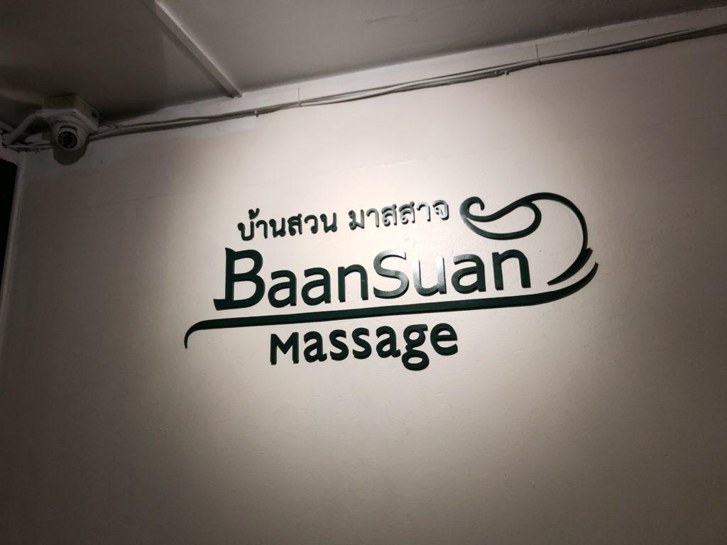 Baan Suan