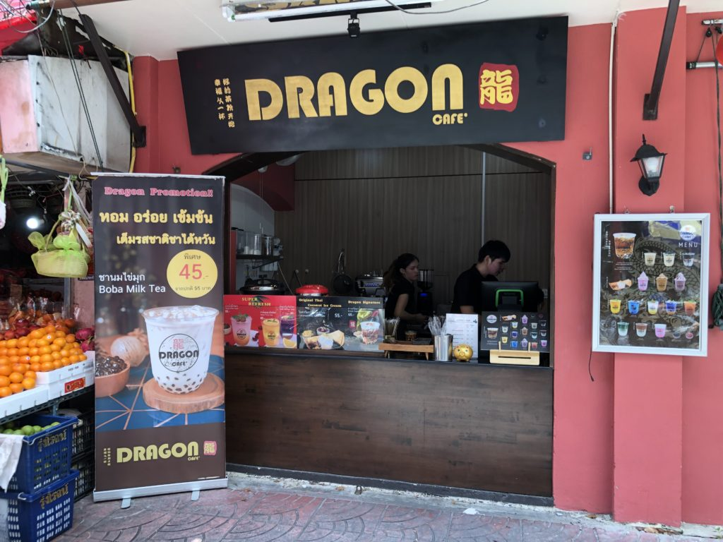 DRAGON CAFE