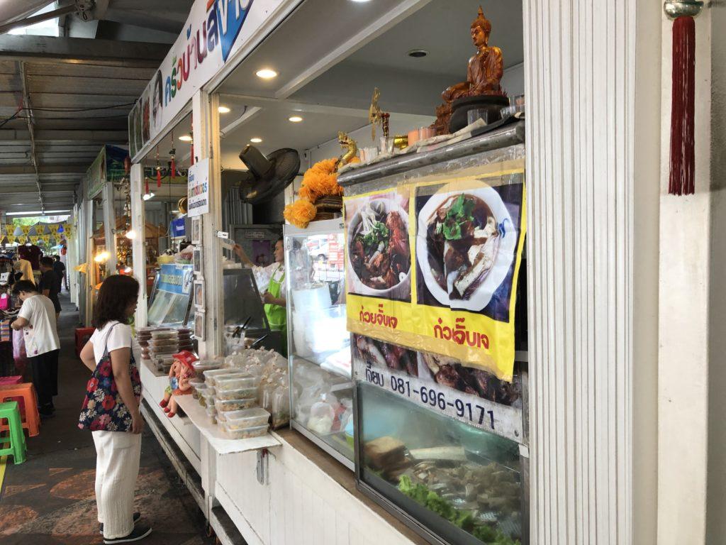 サムヤーン市場