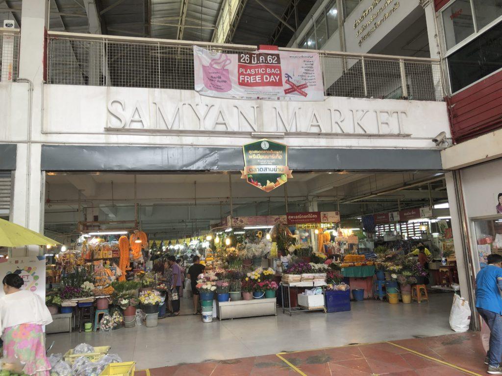 タイの物価
