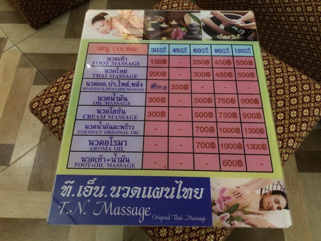 TN Massage