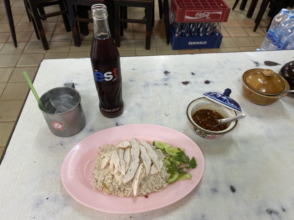 Tang Ha Seng