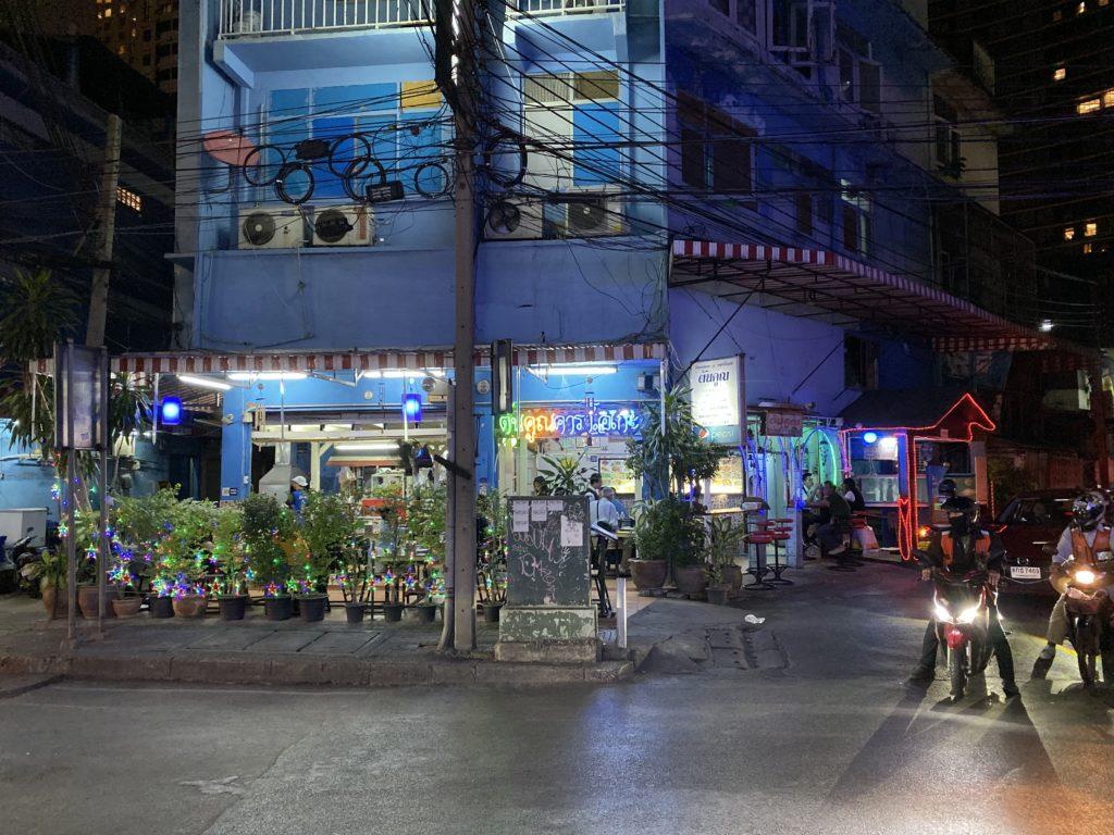 Tonkoon Restaurant