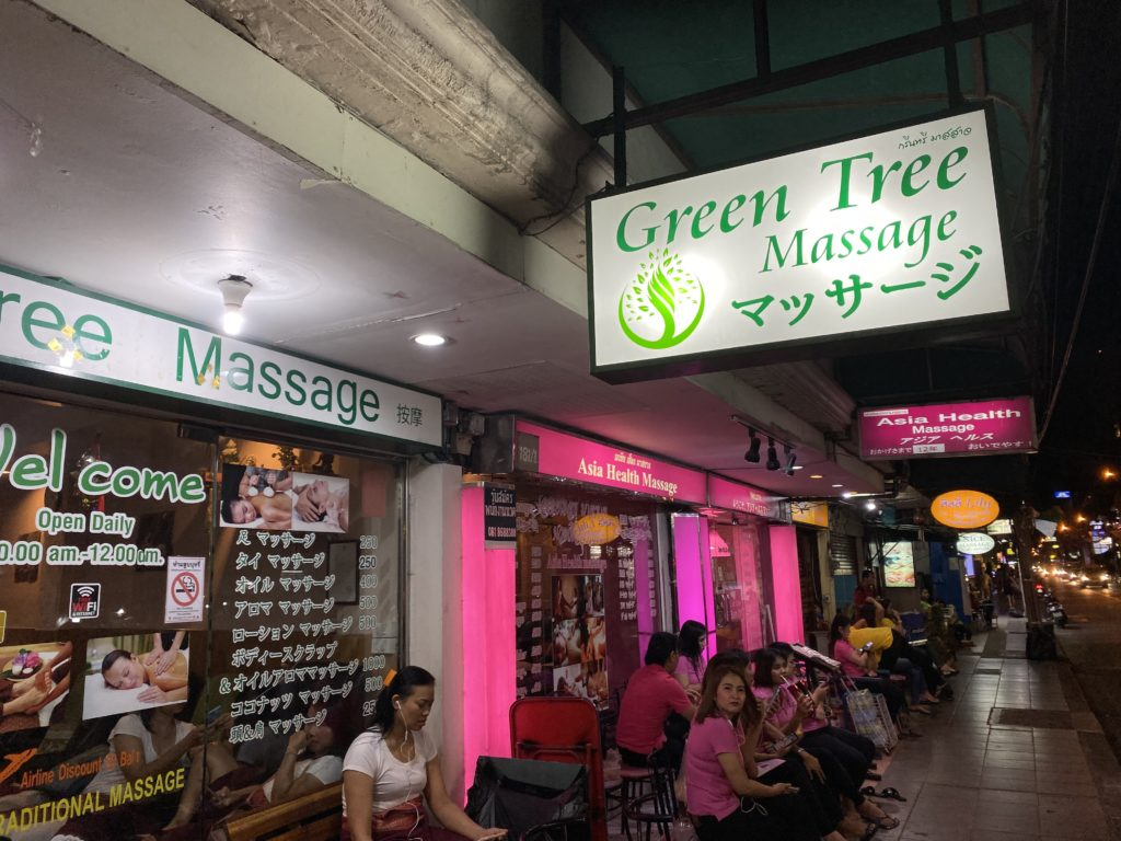 Green Tree Massage