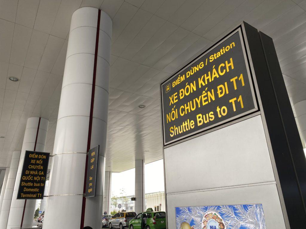 ノイバイ空港