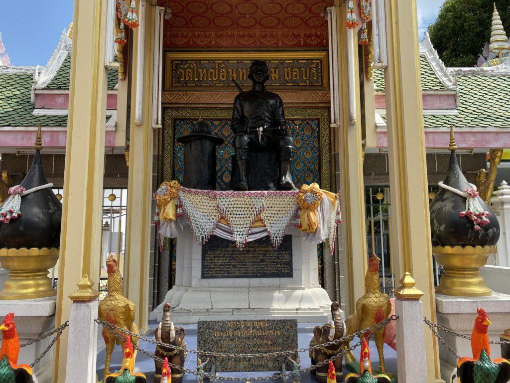 Wat Yai Intharam